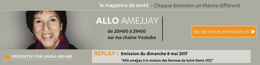 Allo Amejjay, 1 dimanche sur 2 de 20h00 à 21h00 sur berbère tv