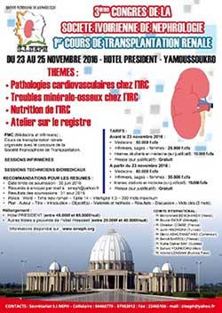Le 3ème Congrès de la Société Ivoirienne de Néphrologie et le 1er cours de transplantation rénale se tiendront du 23 au 25 novembre 2016 à Yamoussoukro, Côte d'Ivoire - Plus d'informations