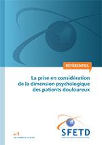 La prise en considération de la dimension psychologique des patients douloureux