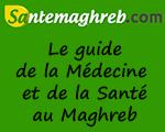 www.santemaghreb.com - Le guide de la médecine et de la santé au Maghreb