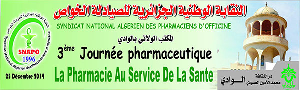 3�me Journ�e Pharmaceutique du SNAPO